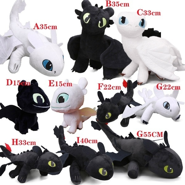 how to train your dragon stuffed animals-0
