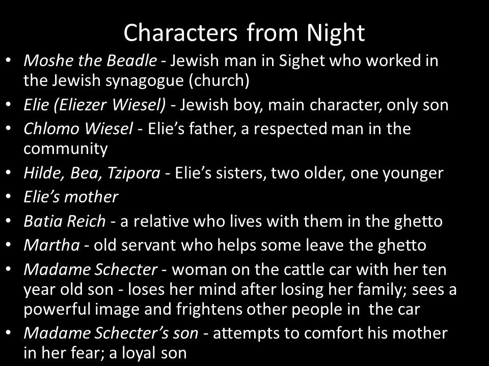 who is the main character in night by elie wiesel-3