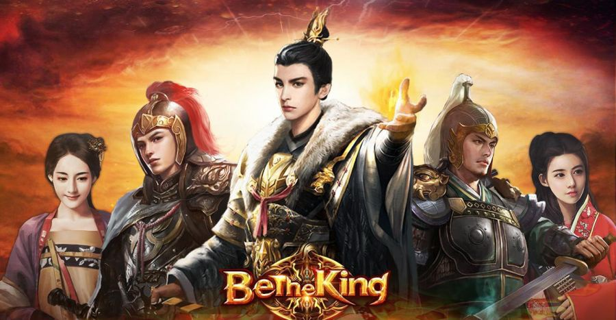 be the king game-0