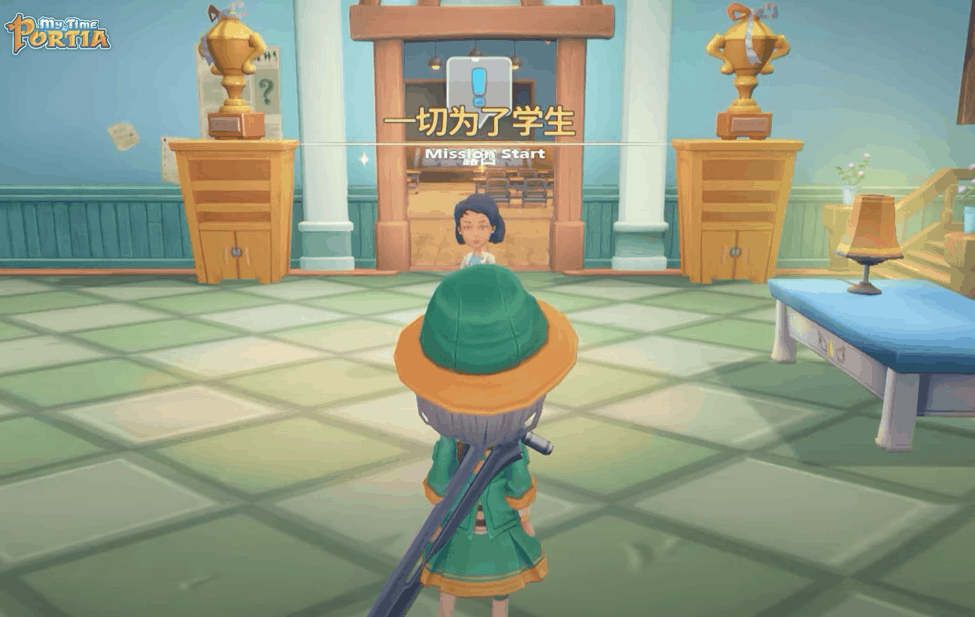 my time at portia update-5