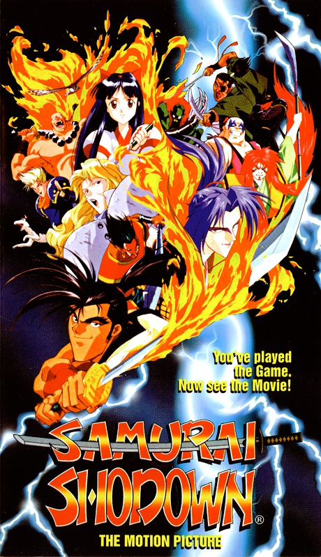 samurai shodown: the motion picture-0