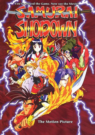 samurai shodown: the motion picture-2