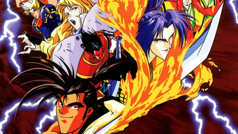 samurai shodown: the motion picture-5