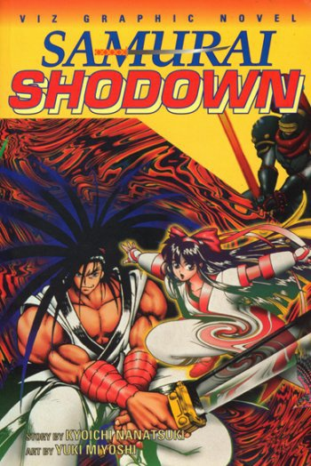samurai shodown: the motion picture-7